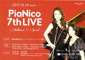 Pianico7thyokohama